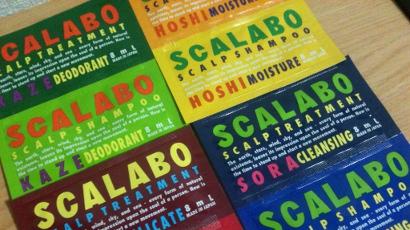 SCALABO(スカラボ)シャンプー口コミ4
