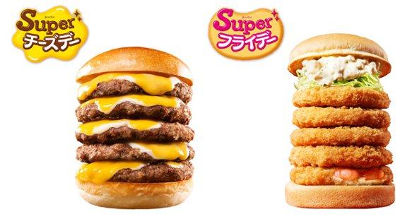 創業40周年企画の「ロッテリアSuperチーズデー・Superフライデー」3