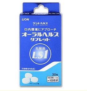 乳酸菌歯磨き2