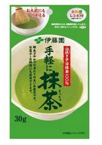 抹茶ドリンク3