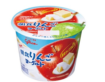 朝食りんごヨーグルト1
