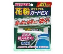 花粉ガードEX1