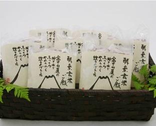 酵素玄米ダイエット1
