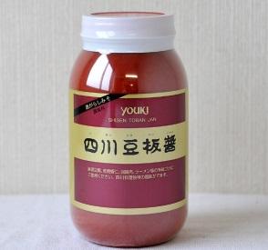杉本彩丼5
