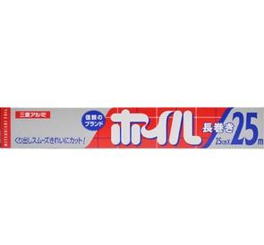 梅干しダイエット2
