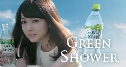 グリーンシャワー2