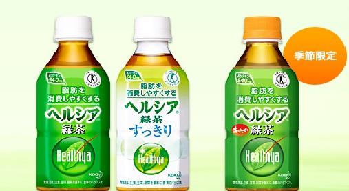 緑茶のカテキンとダイエット1