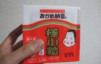 脳梗塞の原因「血栓を溶かす」!納豆の効果的な食べ方