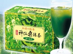 桑の葉・青汁口コミ評価5