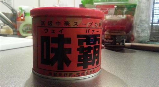 超~簡単さばのピリ辛中華スープ!?サバのEPAダイエットレシピ!