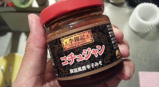 超~簡単さばのピリ辛中華スープ!?サバのEPAダイエットレシピ!7