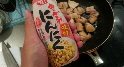 NK細胞&抗酸化作用でガン予防!?カボチャと鶏肉のピリ辛ニンニク煮4