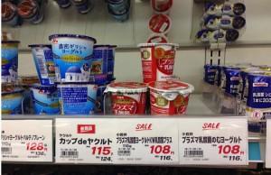 プラズマ乳酸菌は超~人気だった!?小岩井ヨーグルト口コミ・効果!