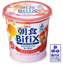 仲間由紀恵のCMビフィックス(BifiX)!?グリコお腹で増えるビフィズス菌!