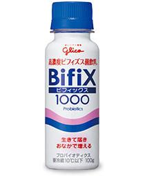 仲間由紀恵のCMビフィックス(BifiX)!?グリコお腹で増えるビフィズス菌!2