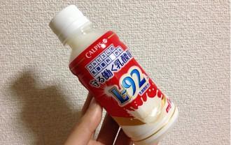 カルピス社まもる働く乳酸菌L-92脂肪ゼロ!?飲んだ感想と口コミ・効果!