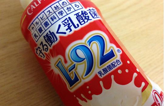 カルピス社まもる働く乳酸菌L-92脂肪ゼロ!?飲んだ感想と口コミ・効果!2