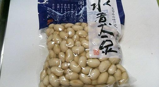カロリーが低く美味し~いベジプレート!?大豆ウィンナー椎茸トマトソース
