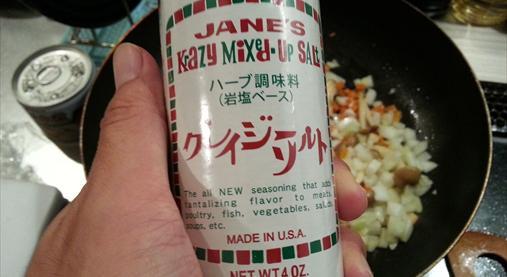 サバ缶トマトパスタレシピ|ダイエットホルモンGLP-1たっぷり!4