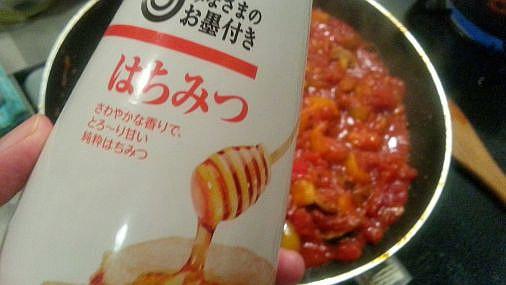 ツナとマッシュルームとズッキーニのトマトソーススパゲッティ9