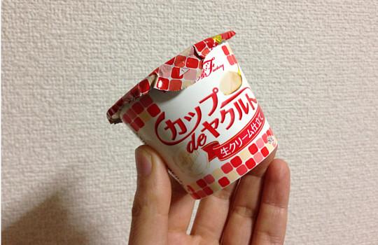 メッチャ~美味しい~ヨーグルト!?カップdeヤクルト生クリーム仕立て!2