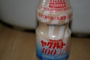ヤクルトソフィール《特定補助食品》プルーンヨーグルト口コミや効果!4