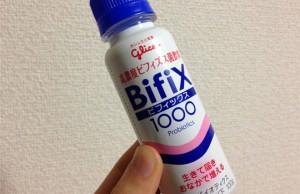 仲間由紀恵のCMビフィックス(BifiX)!?グリコお腹で増えるビフィズス菌!4