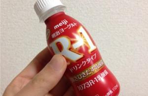 加瀬亮CM乳酸菌1073R-1!?明治ヨーグルトR-1口コミ・メッチャ美味しい!