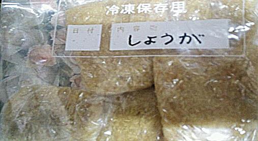 洋風ぶりの照り焼きバルサミコソース!?しょうがの女神レシピ!2