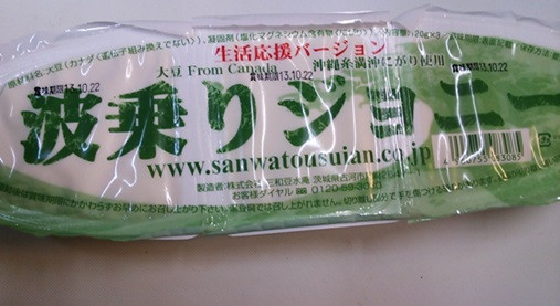 豆腐と鶏むね肉でヘルシー唐揚げ!にんにく&生姜アレンジ《ギャル曽根》