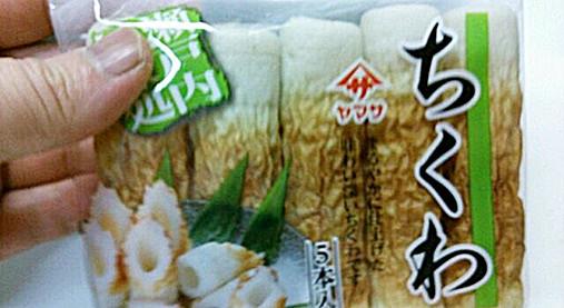 お弁当のおかずに後一品!【ちくわとキュウリのツナマヨサンドレシピ】