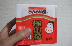 キムチ納豆ダイエット!?-40キロのダイエットに成功事例とは?2