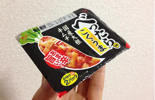 キムチ納豆ダイエット!?-40キロのダイエットに成功事例とは?3