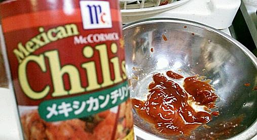 ダイエット中OK~スライス豆腐のピザ風味!?豆腐で簡単おやつもバッチリ!3