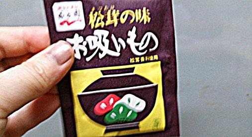 和風~麻婆豆腐の作り方!?名店シェフが痩せためしレシピ!5