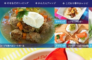 森永・パルテノ濃密ギリシャヨーグルト!?はちみつ味食べた感想や口コミ!5