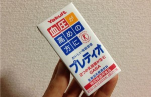 機能性乳酸菌飲料:プレティオ