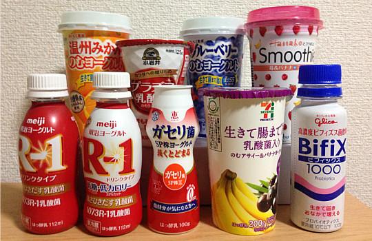 飲むヨーグルト乳酸菌人気ランキング!?2015年最新版