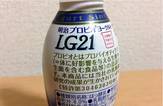 堤真一CMリスクと戦う乳酸菌LG21って何!?明治プロビオヨーグルト3
