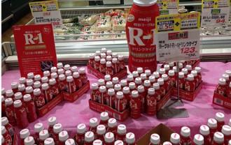 真っ赤に輝く~明治R-1ヨーグルトドリンク!?スーパーでの存在感も凄かった!