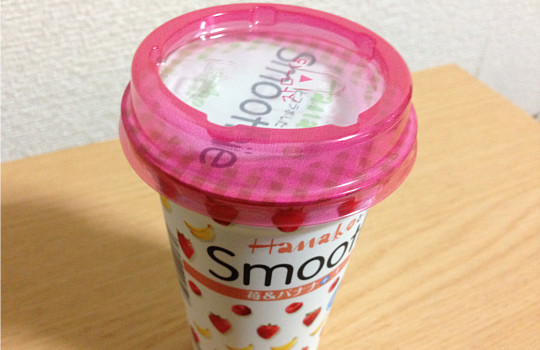 Hanakoとコラボしたスムージー!?苺&ばななヨーグルト口コミと飲んだ感想!2