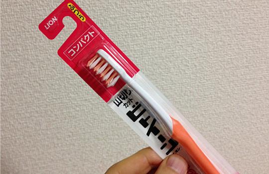 おすすめの歯ブラシは山切りカット!?LIONビトイーンが好きな理由!