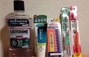 おすすめの歯ブラシは山切りカット!?LIONビトイーンが好きな理由!3