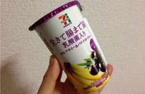 のむアサイー&バナナヨーグルト!?セブン~生きて腸まで届く口コミと効果