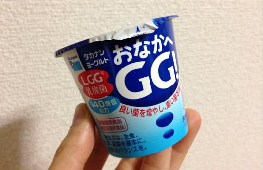 LGG菌(タカナシ乳業)