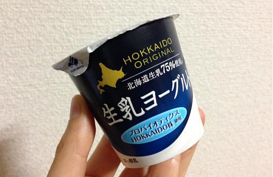 HOKKAIDO株(北海道乳業)