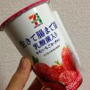 コンビニで人気~つぶつぶ苺が美味しい!?のむいちごヨーグルト口コミ!