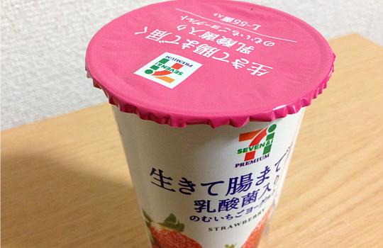 コンビニで人気~つぶつぶ苺が美味しい!?のむいちごヨーグルト口コミ!2