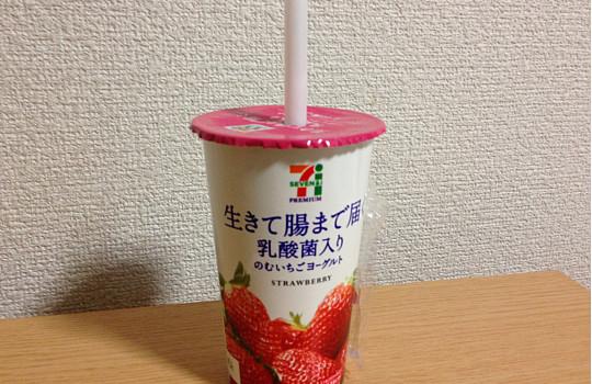 コンビニで人気~つぶつぶ苺が美味しい!?のむいちごヨーグルト口コミ!4