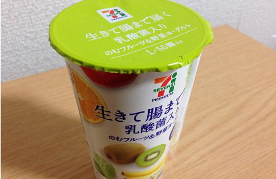 セブン&アイ~のむフルーツ&野菜ヨーグルト!?生きて腸まで届く乳酸菌!2